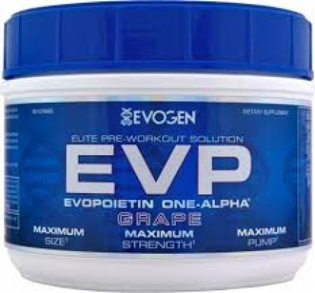 EVOGEN EVP Elite Pre-Workout Solution